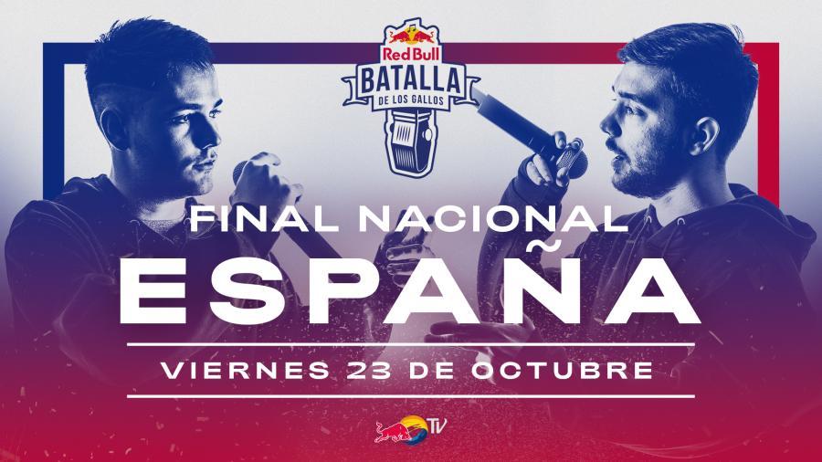 La RBBDLG Nacional de España pospone fecha de arranque